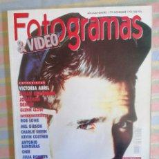 Cine: FOTOGRAMAS 1779 NOVIEMBRE 1991. Lote 261919010