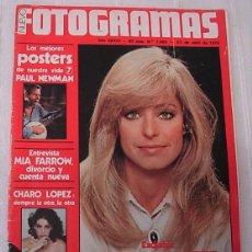 Cine: REVISTA FOTOGRAMAS Nº1593 FARRAH FAWCETT EN PORTADA 1979 CHARO LOPEZ MIA FARROW PAUL NEWMAN. Lote 261923430