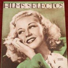 Cine: FILMS SELECTOS GINGERS ROGERS LAUREL & HARDY KITTY CARLISLE MYRNA LOY ALICE FAYE 1936. Lote 262177025