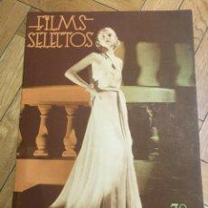 Cine: FILMS SELECTOS JEAN MUIR COVER CLAIRE TAYLOR JOAN CRAWFORD CLARK GABLE FRANCES FARMER. Lote 262178810