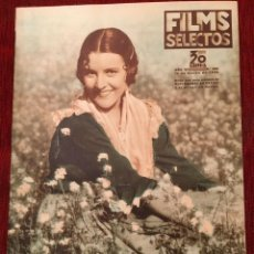 Cine: FILMS SELECTOS JOAN CRAWFORD IMPERIO ARGENTINA BETTE DAVIS DOROTHY DEARING CLARK GABLE. Lote 262182625