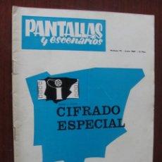 Cine: PANTALLAS Y ESCENARIOS - 72 - 1967 - CANNES - ANA MARIA NOE - ENVIO GRATIS. Lote 262274920