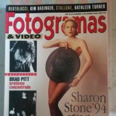 Cine: FOTOGRAMAS 1804 ENERO 1994. Lote 262921795