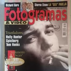Cine: FOTOGRAMAS 1807 ABRIL 1994. Lote 262922160