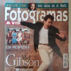 Cine: FOTOGRAMAS 1810 JULIO-AGOSTO 1994. Lote 262922405