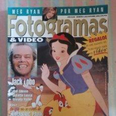 Cine: FOTOGRAMAS 1812 OCTUBRE 1994. Lote 262922825
