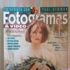 Cine: FOTOGRAMAS 1817 MARZO 1995. Lote 262923455