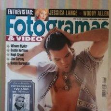 Cine: FOTOGRAMAS 1818 ABRIL 1995. Lote 262923565