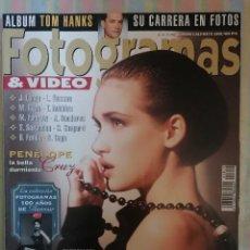 Cine: FOTOGRAMAS 1819 MAYO 1995. Lote 262923695