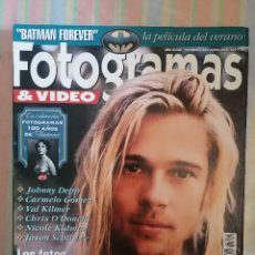 Cine: FOTOGRAMAS 1820 JUNIO 1995. Lote 262923805