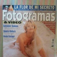 Cine: FOTOGRAMAS 1823 SEPTIEMBRE 1995. Lote 262924275