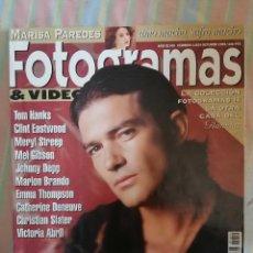 Cine: FOTOGRAMAS 1824 OCTUBRE 1995. Lote 262924430