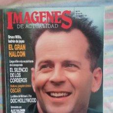 Cine: IMAGENES DE ACTUALIDAD AÑO VII Nº 96 SEPTIEMBRE 1991 UNICA EN TODOCOLECCION !!!. Lote 263878685