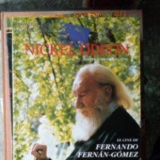 Cine: REVISTA TRIMESTRAL DE CINE NICKEL ODEON Nº 9 - INVIERNO 1997. EL CINE DE FERNANDO FERNÁN-GÓMEZ. Lote 263936990
