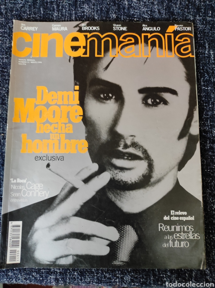 CINEMANIA Nº 11 AGOSTO 1996 - DEMI MOORE, JIM CARREY, SHARON STONE, CARMEN MAURA (Cine - Revistas - Cinemanía)