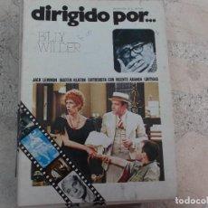 Cinema: DIRIGIDO POR Nº 21, BILLY WILDER, JACK LEMMON, BUSTER KEATON, ENTREVISTA VICENTE ARANDA. Lote 267745809