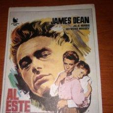 Cine: AL ESTE DEL EDEN-PROGRAMA DE MANO MODERNO-NO ORIGINAL JAMES DEAN-. Lote 268161904