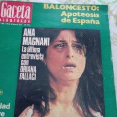 Cine: GACETA 1973 ANA MAGNANI CELIA GÓMEZ. Lote 269090473