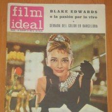 Cinema: FILM IDEAL #133 1963 AUDREY HEPBURN BLAKE EDWARDS PETER SELLERS MARILYN MONROE REVISTA CINE. Lote 269453183