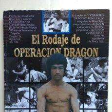 Cine: LIBRO EL RODAJE DE OPERACION DRAGON DE BRUCE LEE - DOJO. Lote 270637523