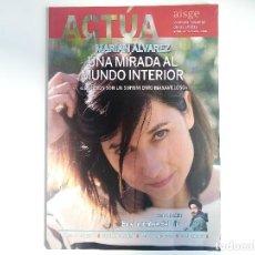 Cine: REVISTA ACTÚA Nº 54 ENERO-MARZO 2018 MARIAN ÁLVAREZ, CHINO DARÍN, FERRAN RAÑÉ, JON ARIAS, AISGE. Lote 272034568