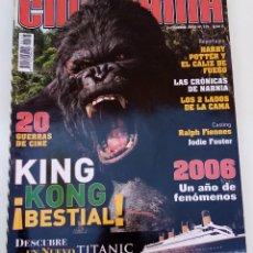 Cine: CINEMANIA Nº123 - DICIEMBRE 2005. Lote 273253173