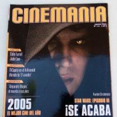 Cine: CINEMANIA Nº112 - ENERO 2005. Lote 273253593