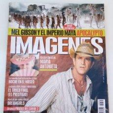 Cine: IMÁGENES DE ACTUALIDAD N° 265 (2006). BEYONCE, SOFIA COPPOLA, WILL FERRELL, KIRSTEN DUNST,.... Lote 273254148