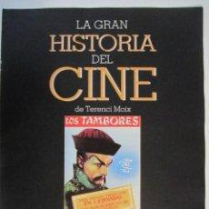 Cine: REVISTA LA GRAN HISTORIA DE CINE Nº 3 TERENCI MOIX. Lote 273270228