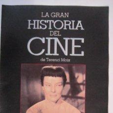 Cine: REVISTA LA GRAN HISTORIA DE CINE TERENCI MOIX Nº13. Lote 273277358