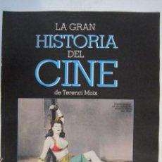 Cine: REVISTA LA GRAN HISTORIA DE CINE TERENCI MOIX Nº26. Lote 273278083