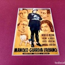 Cine: CARTEL CINEMATOGRAFICO -MEDIDAS 16 X 22,50 CMS. Lote 274191938