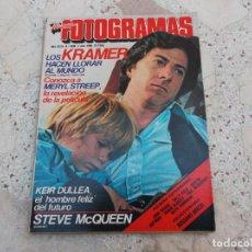 Cinema: NUEVO FOTOGRAMAS Nº 1639, 1980, POSTER STEVE MCQUEE, FILMOGRAFIA ROSSANO BRAZZI, MENDEZ LEITE. Lote 275680233