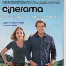 Cine: CINERAMA DICIEMBRE 2011. Lote 275860583