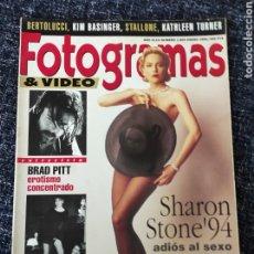Cine: FOTOGRAMAS Nº 1804 AÑO 1994 - SHARON STONE - BRAD PITT - CARMEN MAURA - KIM BASINGER - STALLONE. Lote 277622048