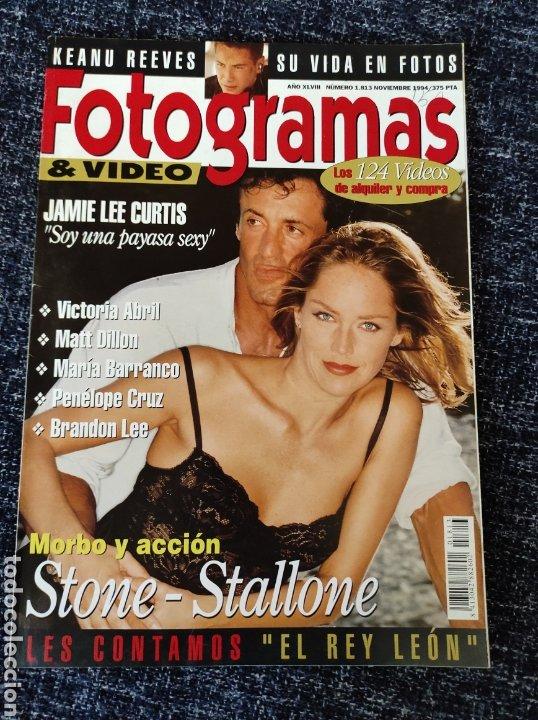 FOTOGRAMAS Nº. 1813 NOVIEMBRE 1994 - SILVERTER STALLONE / SHARON STONE / VICTORIA ABRIL /MATT DILLON (Cine - Revistas - Fotogramas)