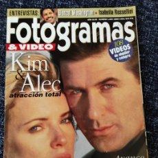Cine: FOTOGRAMAS Nº. 1809 JUNIO 1994 - KIM BASINGER / ALEC BALDWIN / DENZEL WASHINGTON. Lote 277620463