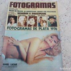 Cine: NUEVO FOTOGRAMAS Nº 1478, ISABEL LUQUE, LA MUERTE DEL ESCORPION, ROMY SCHNEIDER, PEP MUNNE,MARILINA. Lote 278179113