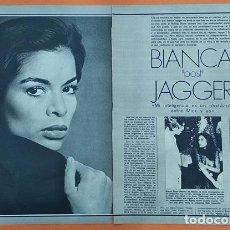 Cine: 29-3-1974 ENTREVISTA A BIANCA PÉREZ MORENA DE MACÍAS O BIANCA JAGGER PAREJA DE MICK JAGGER. Lote 278425288