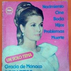 Cine: 1982 GRACE KELLY GRACIA DE MONACO GRANDES MONOGRAFÍAS. Lote 278432623
