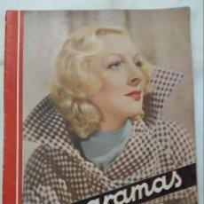 Cine: CINEGRAMAS. GETRUDE MICHAEL. AÑO 1935. Lote 279412533