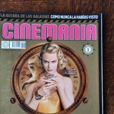 Cine: CINEMANIA Nº 147 DE 2007- LA BRUJULA DORADA - STAR WARS ESPECIAL- BLADE RUNNER - EDUARDO NORIEGA- WI. Lote 279412843