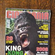 Cine: CINEMANIA Nº 123 DE 2005- KING KONG- HARRY POTTER Y EL CALIZ DE FUEGO- JODIE FOSTER- RALPH FINNES.... Lote 279427943