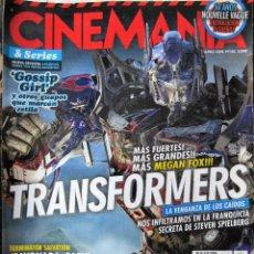 Cine: CINEMANÍA 165. Lote 285036938