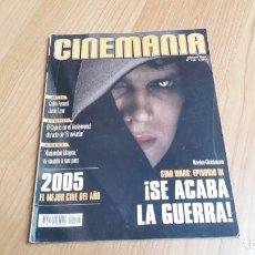 Cine: CINEMANÍA - Nº 112 ENERO 2005 - EL AVIADOR, DI CAPRIO, JUDE LAW, JAVIER PERERIRA, STAR WARS, NIETOS. Lote 287858223