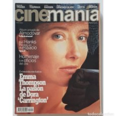 Cine: REVISTA CINEMANIA NUMERO 1. OCTUBRE 1995. MUY BUEN ESTADO.. Lote 288392258