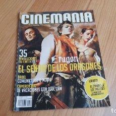 Cine: CINEMANÍA - Nº 135 DICIEMBRE 2006 - CÁNDIDA, HARRY POTTER, CAMERON DÍAZ, MIA SARAH, BARDEM. Lote 288483483