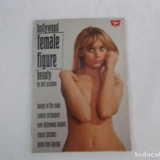 Cine: HOLLYWOOD FEMALE FIGURE BEAUTY, PHIL JACOBSON, FOTOS ARTISTICAS B/N, BEAUTY OF THE NUDE, CAMERA TECH. Lote 289803263