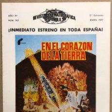 Cine: CINEINFORME N° 263 (2ª ENERO QUINCENA 1977). EN EL CORAZÓN DE LA TIERRA, EL PUENTE,…. Lote 289848708