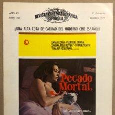 Cine: CINEINFORME N° 264 (1ª FEBRERO QUINCENA 1977). PECADO MORTAL, LA VIOLACIÓN,…. Lote 289849293